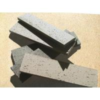 Buy cheap Ledge Stone C30010 from wholesalers