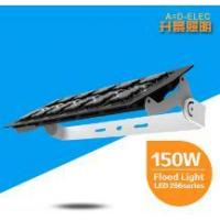 Buy cheap 266_LED Flood Light 150w from wholesalers