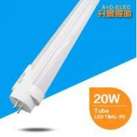 Buy cheap T8 LED Tube 20w from wholesalers