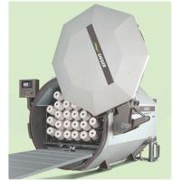 Buy cheap Yarn Conditioning Plant - YCP from wholesalers