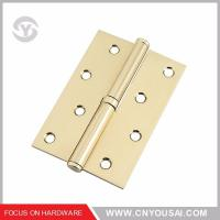 Buy cheap Door Hinge Series PRODUCT NUMBER:YS-12 from wholesalers