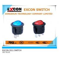 Buy cheap 16A UL ROUND ROCKER SWITCH from wholesalers
