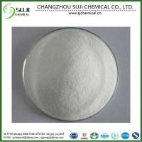 Buy cheap Feed Additives Sorbic acid from wholesalers
