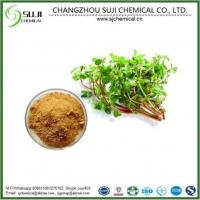 Buy cheap Feed Additives Purslane Extract from wholesalers