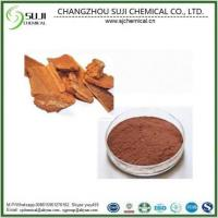 Buy cheap Feed Additives Yohimbe Bark Extract from wholesalers