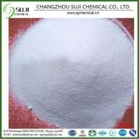 Buy cheap Feed Additives Zinc gluconate from wholesalers