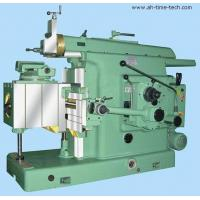 Buy cheap shaping machine from wholesalers