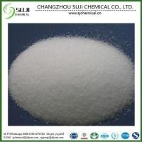 Feed Additives Sodium citrate