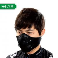 China Anti-pollution City Cycling Face Mask Mouth-Muffle Dust Mask wholesale