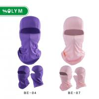 China Cycling Half Face Mask ARMY Motorcycle Neck Hood Cover wholesale