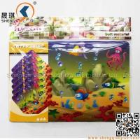 Buy cheap Lenticular printing B2 from wholesalers