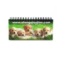 China 3D Stationery 3D Notebook wholesale