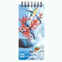 China 3D Stationery 3D Design Notebook Cover-001 wholesale