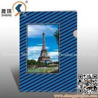 China 3D Stationery 3D File Folder with Lenticular Effect wholesale