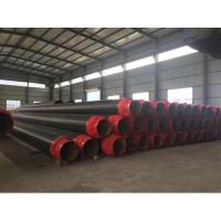 China Steel Pipe with Insulating Layer wholesale