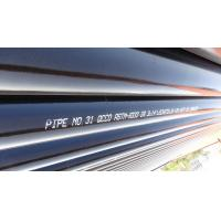 China A333 GR.1-GR.11 Steel Pipes wholesale