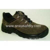 China Low Cut Safety Shoes AX05023 suede leather steel safety shoe wholesale