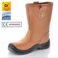 China Safety Boots H-9001 Brown wholesale