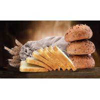 Buy cheap TOAST BREAD & ROLLS from wholesalers
