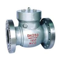 Buy cheap H44H high pressure check valve from wholesalers