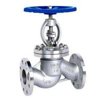 Buy cheap J41W-16P stainless steel flanged stop valve from wholesalers
