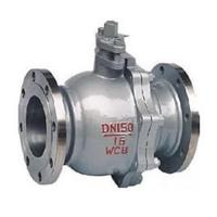 Buy cheap Q41F-16C flanged cast steel ball valve from wholesalers
