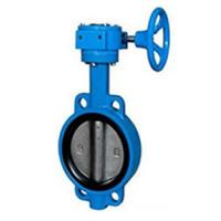 Buy cheap D371X worm gear pair clip type butterfly valve from wholesalers