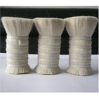 China Goat Hair used for Cosmetic wholesale