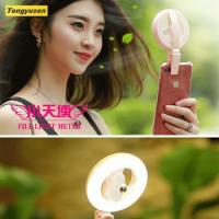 China Selfie Photography Flash LED Ring light with Fan for smartphone case on sale