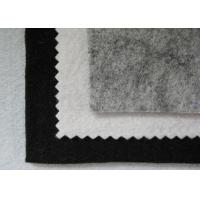 China White PP Nonwoven Geotextile Filter Fabric For Road Construction on sale