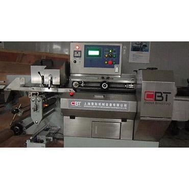 Quality CBT pillow type packing machine (rice cakes) for sale