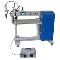 Buy cheap Flat Heat Pressing Machine Series RF-A12T hot air welding machine with table from wholesalers