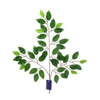 Buy cheap YSL0056A 3 branches of banyan leaves with real touch from wholesalers