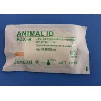Buy cheap ISO Transponder Microchip ZS005-A from wholesalers