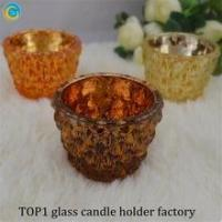 Luxury diamond pattern tealight glass candle holder, glass candle cup