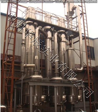 Quality MVR Combined type evaporator for sale