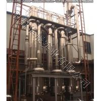 China MVR Combined type evaporator wholesale