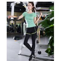 China Sport suit YG1085 Two Piece Sport Pants Se wholesale