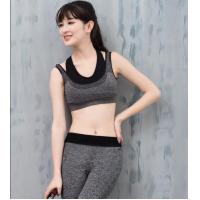 China Sport suit YG1089 Women s Tank Activewear Shockproof Breathable Wirefree Bra wholesale