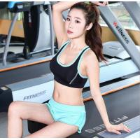China Sport suit YG1088 Women Sports Bra Set wholesale