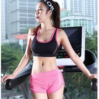 China Sport suit YG1087 yogasportbra wholesale