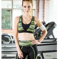 Buy cheap Sport suit YG1091 Sports woman suit from wholesalers