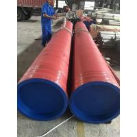 China Seamless stainless steeel pipe wholesale