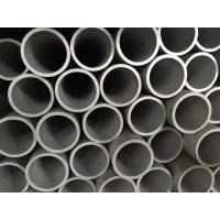 Buy cheap Seamless stainless steeel pipe from wholesalers