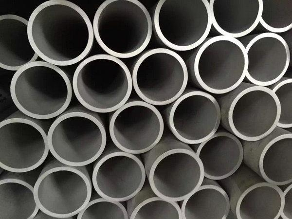 Quality Seamless stainless steeel pipe for sale