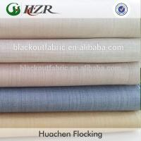 China Stock Lots 4 Passes PA Coated Completely Blackout Curtain Fabric wholesale