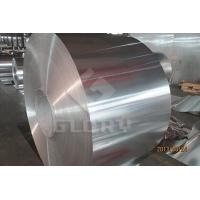 Buy cheap Aluminum Coil 1200 from wholesalers