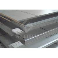 Buy cheap Aluminum Alloy Plate 6061 from wholesalers