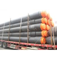China Thick wall volume pipe wholesale