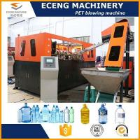 Buy cheap Edible Oil/sunflower Oil/water PET Bottle Blowing Machine 2-5L 1/2/3 Cavity from wholesalers
